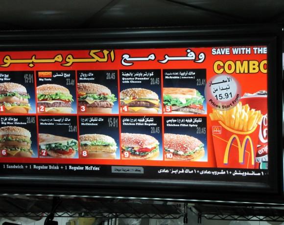 Eine Leserin fragt nach – Was hat McDonald's eigentlich gegen Vegetarier?